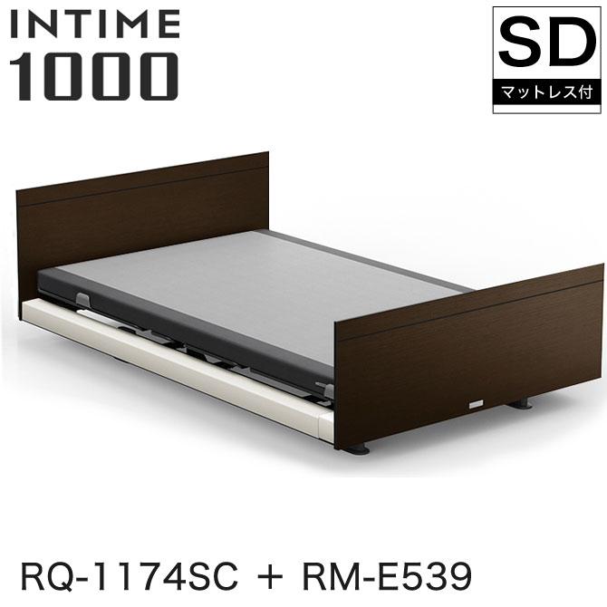 パラマウントベッド インタイム1000 電動ベッド マットレス付 セミダブル 1+1モーター ヨーロピアン(ホワイトスパークル) スクエア ダークオーク カルムコア INTIME1000 RQ-1174SC + RM-E539