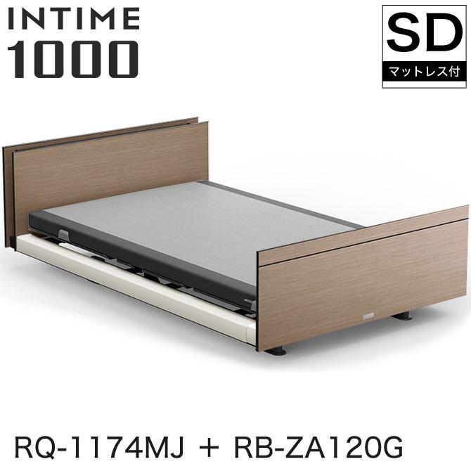 パラマウントベッド インタイム1000 電動ベッド マットレス付 セミダブル 1+1モーター ヨーロピアン(ホワイトスパークル) キューブ スモークアッシュ グレイクス INTIME1000 RQ-1174MJ + RB-ZA120G