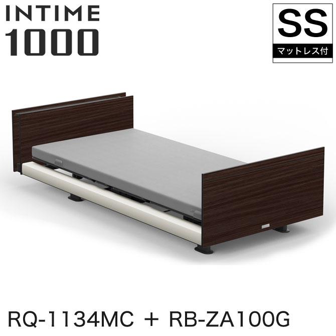 【非課税】 パラマウントベッド インタイム1000 電動ベッド マットレス付 セミシングル 1+1モーター ヨーロピアン(ホワイトスパークル) キューブ ダークオーク グレイクス INTIME1000 RQ-1134MC + RB-ZA100G