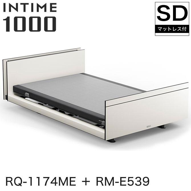 パラマウントベッド インタイム1000 電動ベッド マットレス付 セミダブル 1+1モーター ヨーロピアン(ホワイトスパークル) キューブ ホワイトスパークル カルムコア INTIME1000 RQ-1174ME + RM-E539