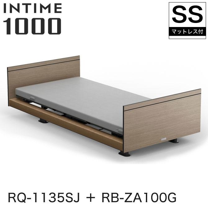 【非課税】 パラマウントベッド インタイム1000 電動ベッド マットレス付 セミシングル 1+1モーター ヨーロピアン(ブラウンサンド) スクエア スモークアッシュ グレイクス INTIME1000 RQ-1135SJ + RB-ZA100G