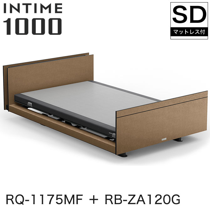 パラマウントベッド インタイム1000 電動ベッド マットレス付 セミダブル 1+1モーター ヨーロピアン(ブラウンサンド) キューブ ブラウンサンド グレイクス INTIME1000 RQ-1175MF + RB-ZA120G
