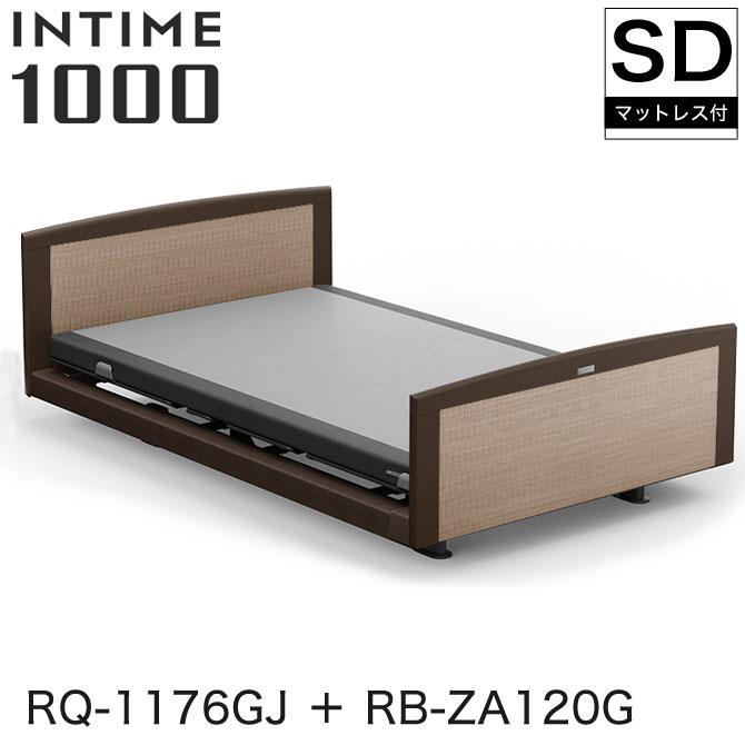 パラマウントベッド インタイム1000 電動ベッド マットレス付 セミダブル 1+1モーター ヨーロピアン(グレーアブストラクト) ラウンド(マットグレー) スモークアッシュ グレイクス INTIME1000 RQ-1176GJ + RB-ZA120G