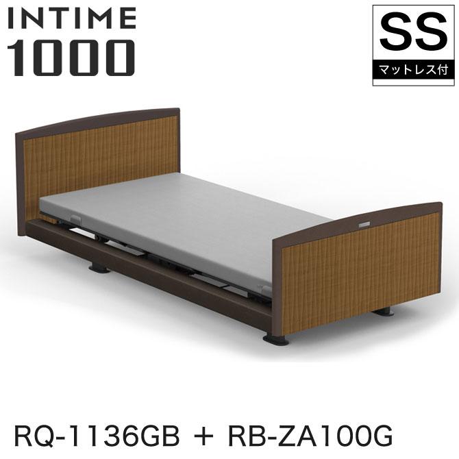 非課税 パラマウントベッド インタイム1000 電動ベッド マットレス付 セミシングル 1 1モーター ヨーロピアン グレーアブストラクト ラウンド マットグレー ミディアムウォールナット グレイクス INTIME1000 RQ-1136GB RB-ZA1