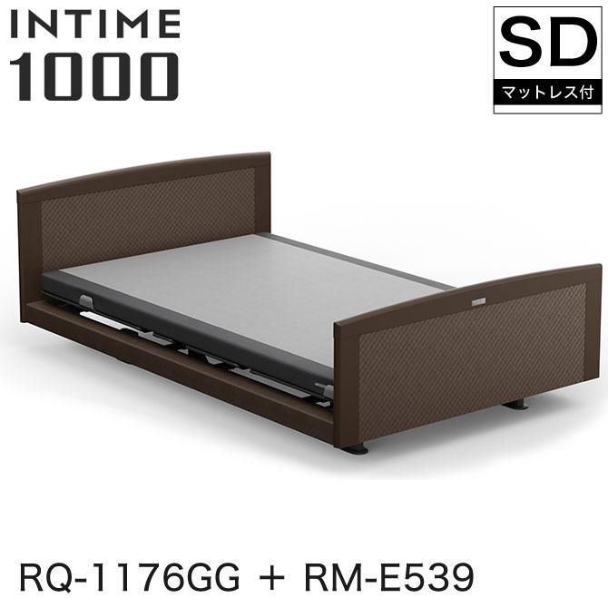 パラマウントベッド インタイム1000 電動ベッド マットレス付 セミダブル 1+1モーター ヨーロピアン(グレーアブストラクト) ラウンド(マットグレー) グレーアブストラクト カルムコア INTIME1000 RQ-1176GG + RM-E539