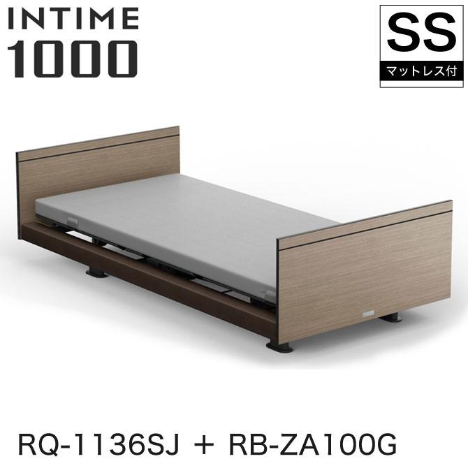 【非課税】 パラマウントベッド インタイム1000 電動ベッド マットレス付 セミシングル 1+1モーター ヨーロピアン(グレーアブストラクト) スクエア スモークアッシュ グレイクス INTIME1000 RQ-1136SJ + RB-ZA100G
