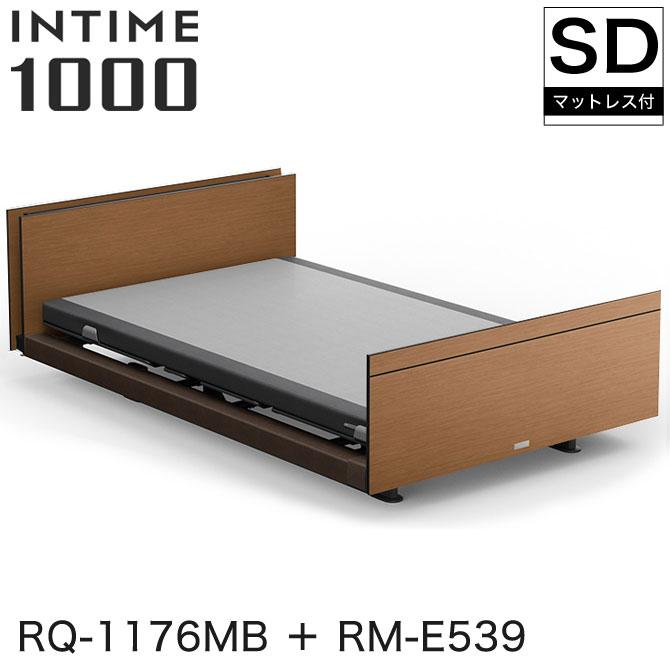 パラマウントベッド インタイム1000 電動ベッド マットレス付 セミダブル 1+1モーター ヨーロピアン(グレーアブストラクト) キューブ ミディアムウォールナット カルムコア INTIME1000 RQ-1176MB + RM-E539