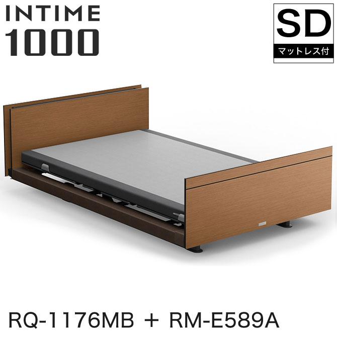 品揃え豊富で パラマウントベッド インタイム1000 電動ベッド マットレス付 セミダブル 1+1モーター ヨーロピアン(グレーアブストラクト) キューブ ミディアムウォールナット カルムアドバンス INTIME1000 RQ-1176MB + RM-E589A, シマネチョウ 2801c5a6