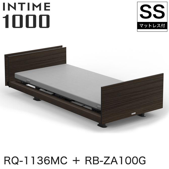 【非課税】 パラマウントベッド インタイム1000 電動ベッド マットレス付 セミシングル 1+1モーター ヨーロピアン(グレーアブストラクト) キューブ ダークオーク グレイクス INTIME1000 RQ-1136MC + RB-ZA100G
