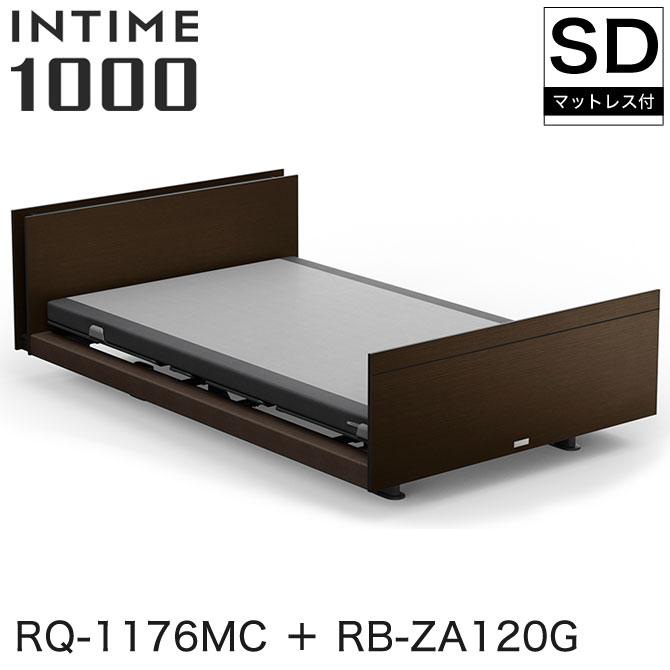 パラマウントベッド インタイム1000 電動ベッド マットレス付 セミダブル 1+1モーター ヨーロピアン(グレーアブストラクト) キューブ ダークオーク グレイクス INTIME1000 RQ-1176MC + RB-ZA120G
