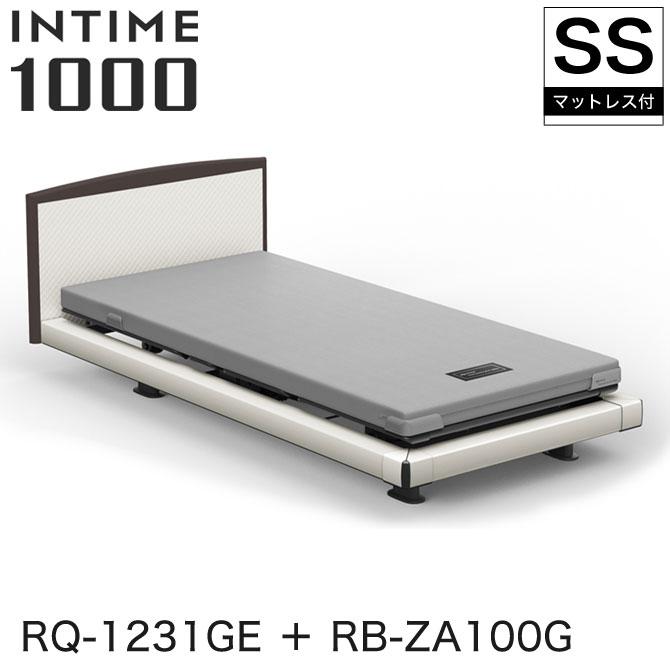 【非課税】 パラマウントベッド インタイム1000 電動ベッド マットレス付 セミシングル 2モーター ハリウッド(ホワイトスパークル) ラウンド(マットグレー) ホワイトスパークル グレイクス INTIME1000 RQ-1231GE + RB-ZA100G