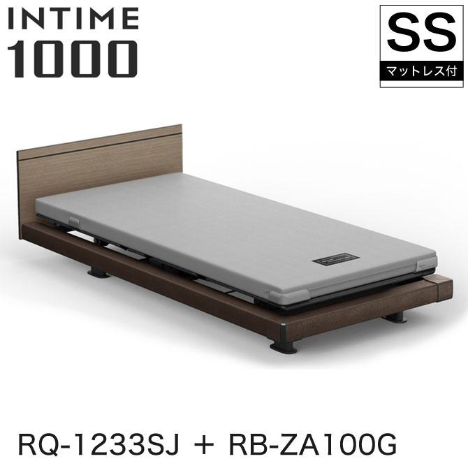 【非課税】 パラマウントベッド インタイム1000 電動ベッド マットレス付 セミシングル 2モーター ハリウッド(グレーアブストラクト) スクエア スモークアッシュ グレイクス INTIME1000 RQ-1233SJ + RB-ZA100G