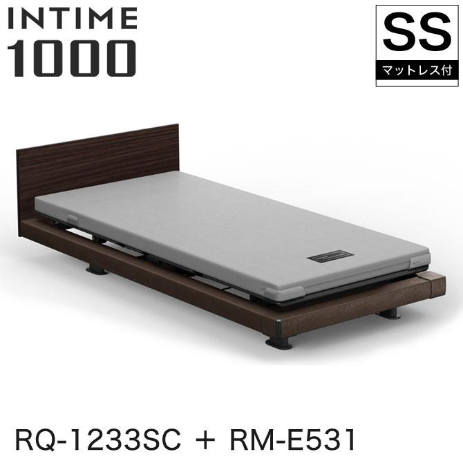 【非課税】 パラマウントベッド インタイム1000 電動ベッド マットレス付 セミシングル 2モーター ハリウッド(グレーアブストラクト) スクエア ダークオーク カルムコア INTIME1000 RQ-1233SC + RM-E531