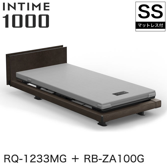 【非課税】 パラマウントベッド インタイム1000 電動ベッド マットレス付 セミシングル 2モーター ハリウッド(グレーアブストラクト) キューブ グレーアブストラクト グレイクス INTIME1000 RQ-1233MG + RB-ZA100G