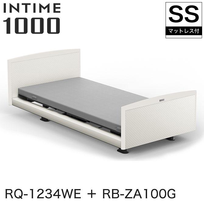 【非課税】 パラマウントベッド インタイム1000 電動ベッド マットレス付 セミシングル 2モーター ヨーロピアン(ホワイトスパークル) ラウンド(マットホワイト) ホワイトスパークル グレイクス INTIME1000 RQ-1234WE + RB-ZA100G