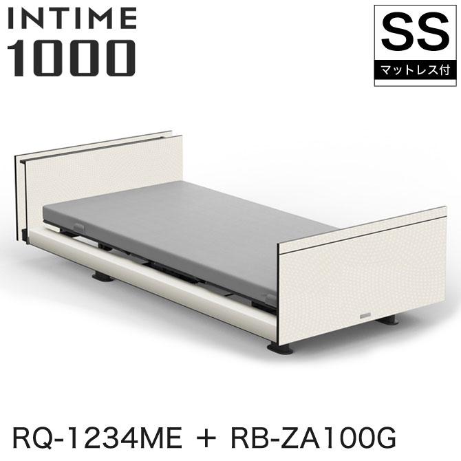 【非課税】 セミシングル パラマウントベッド インタイム1000 電動ベッド マットレス付 セミシングル 2モーター + RB-ZA100G ヨーロピアン(ホワイトスパークル) キューブ ホワイトスパークル グレイクス INTIME1000 RQ-1234ME + RB-ZA100G, ブランドCOME:2da49094 --- apps.fesystemap.dominiotemporario.com