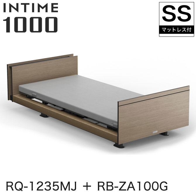 【非課税】 パラマウントベッド インタイム1000 電動ベッド マットレス付 セミシングル 2モーター ヨーロピアン(ブラウンサンド) キューブ スモークアッシュ グレイクス INTIME1000 RQ-1235MJ + RB-ZA100G