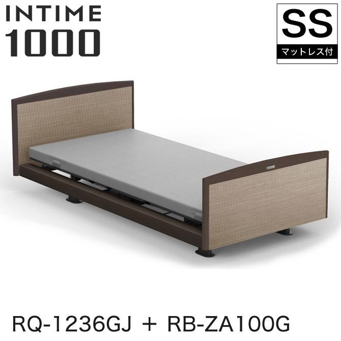 【非課税】 パラマウントベッド インタイム1000 電動ベッド マットレス付 セミシングル 2モーター ヨーロピアン(グレーアブストラクト) ラウンド(マットグレー) スモークアッシュ グレイクス INTIME1000 RQ-1236GJ + RB-ZA100G