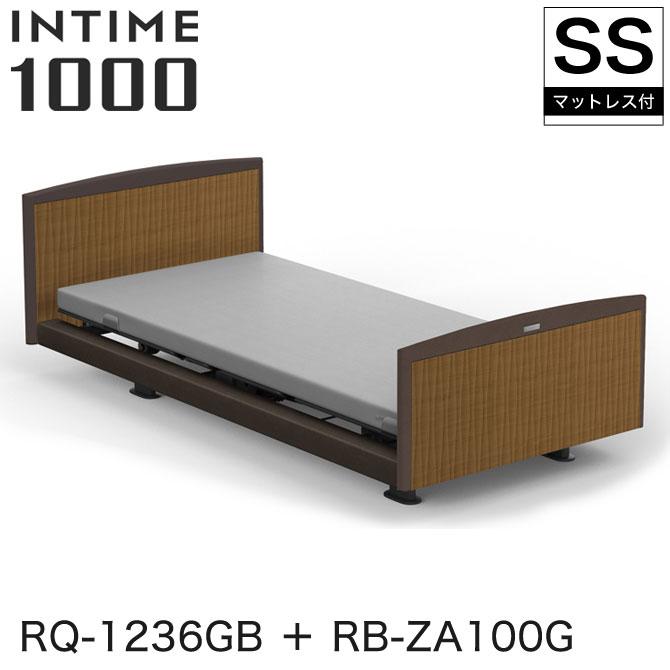 【非課税】 パラマウントベッド インタイム1000 電動ベッド マットレス付 セミシングル 2モーター ヨーロピアン(グレーアブストラクト) ラウンド(マットグレー) ミディアムウォールナット グレイクス INTIME1000 RQ-1236GB + RB-ZA100G