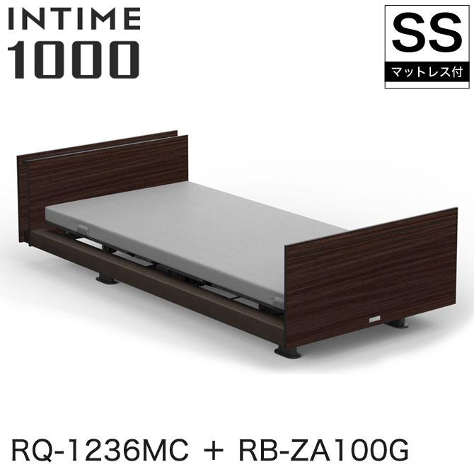 【非課税】 パラマウントベッド インタイム1000 電動ベッド マットレス付 セミシングル 2モーター ヨーロピアン(グレーアブストラクト) キューブ ダークオーク グレイクス INTIME1000 RQ-1236MC + RB-ZA100G