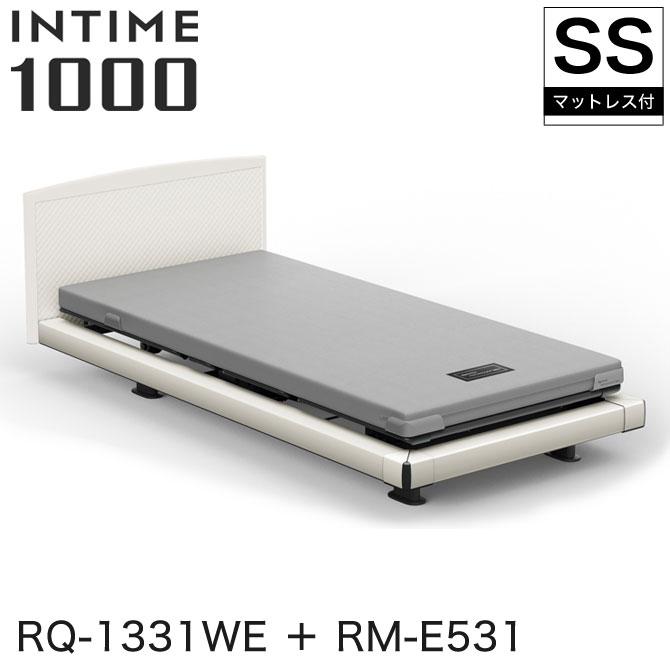 【非課税】 パラマウントベッド インタイム1000 電動ベッド マットレス付 セミシングル 3モーター ハリウッド(ホワイトスパークル) ラウンド(マットホワイト) ホワイトスパークル カルムコア INTIME1000 RQ-1331WE + RM-E531