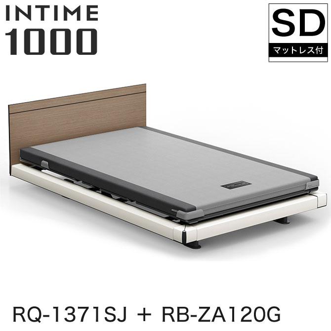 パラマウントベッド インタイム1000 電動ベッド マットレス付 セミダブル 3モーター ハリウッド(ホワイトスパークル) スクエア スモークアッシュ グレイクス INTIME1000 RQ-1371SJ + RB-ZA120G