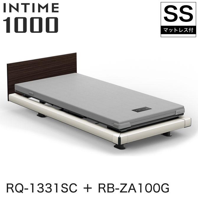 【非課税】 パラマウントベッド インタイム1000 電動ベッド マットレス付 セミシングル 3モーター ハリウッド(ホワイトスパークル) スクエア ダークオーク グレイクス INTIME1000 RQ-1331SC + RB-ZA100G