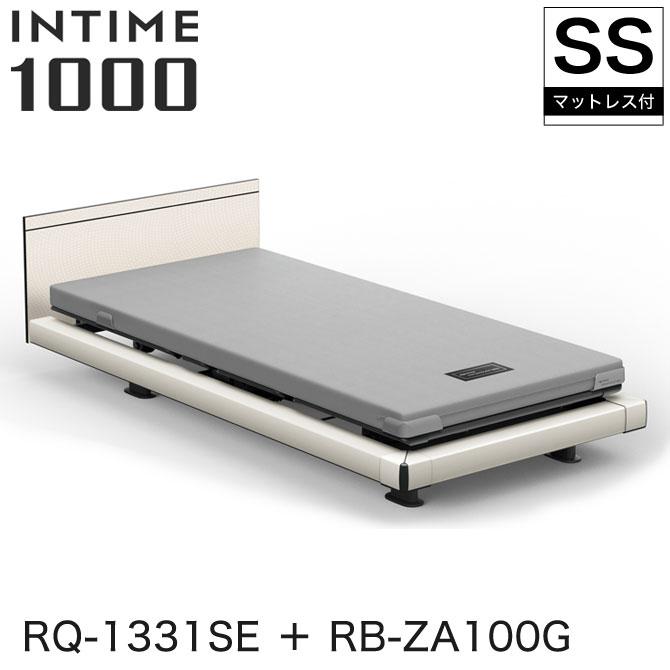 【非課税】 パラマウントベッド インタイム1000 電動ベッド マットレス付 セミシングル 3モーター ハリウッド(ホワイトスパークル) スクエア ホワイトスパークル グレイクス INTIME1000 RQ-1331SE + RB-ZA100G