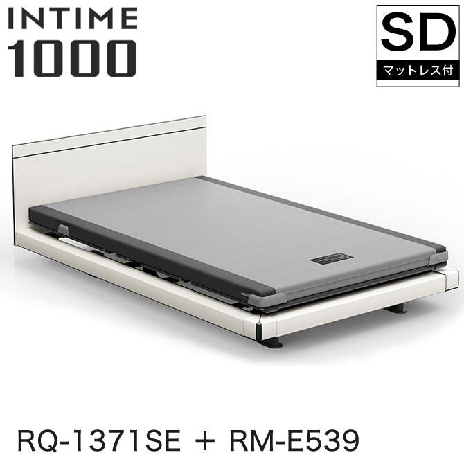 パラマウントベッド インタイム1000 電動ベッド マットレス付 セミダブル 3モーター ハリウッド(ホワイトスパークル) スクエア ホワイトスパークル カルムコア INTIME1000 RQ-1371SE + RM-E539