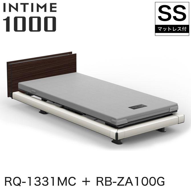 【非課税】 パラマウントベッド インタイム1000 電動ベッド マットレス付 セミシングル 3モーター ハリウッド(ホワイトスパークル) キューブ ダークオーク グレイクス INTIME1000 RQ-1331MC + RB-ZA100G