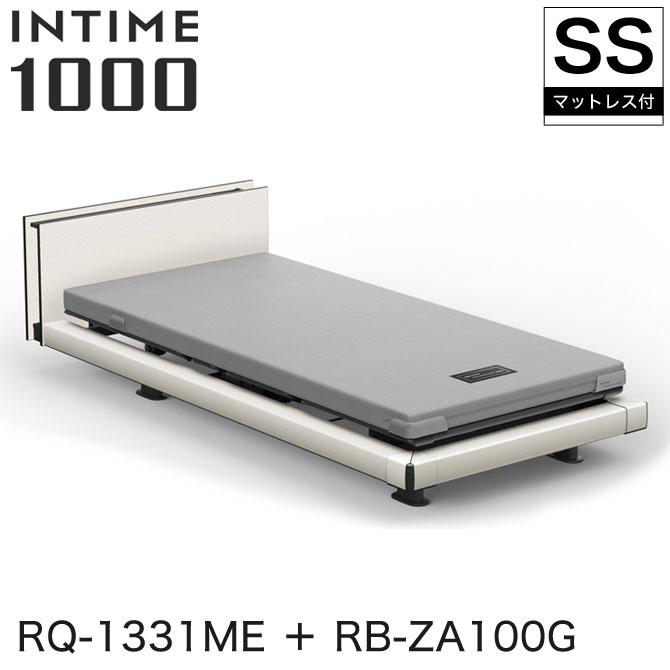 【非課税】 パラマウントベッド インタイム1000 電動ベッド マットレス付 セミシングル 3モーター ハリウッド(ホワイトスパークル) キューブ ホワイトスパークル グレイクス INTIME1000 RQ-1331ME + RB-ZA100G