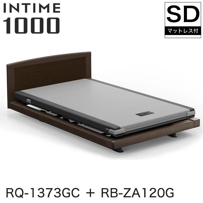 パラマウントベッド インタイム1000 電動ベッド マットレス付 セミダブル 3モーター ハリウッド(グレーアブストラクト) ラウンド(マットグレー) ダークオーク グレイクス INTIME1000 RQ-1373GC + RB-ZA120G