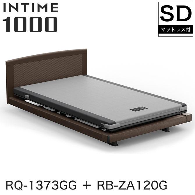 パラマウントベッド インタイム1000 電動ベッド マットレス付 セミダブル 3モーター ハリウッド(グレーアブストラクト) ラウンド(マットグレー) グレーアブストラクト グレイクス INTIME1000 RQ-1373GG + RB-ZA120G