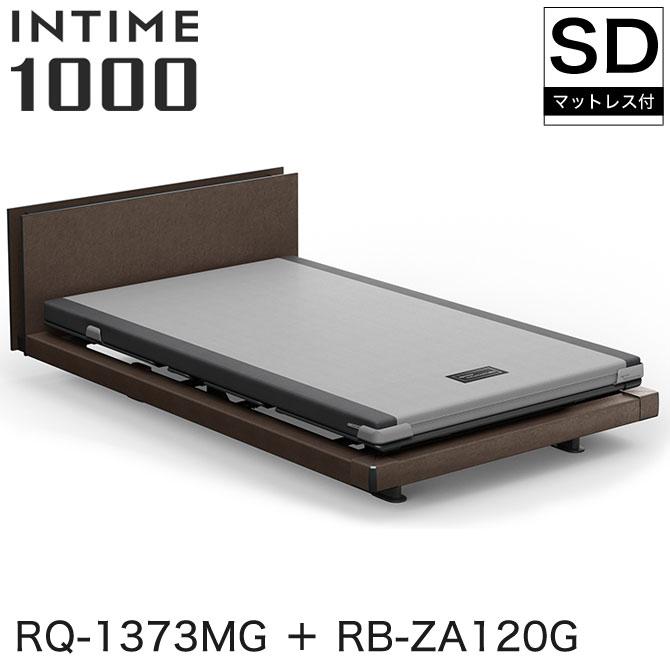 パラマウントベッド インタイム1000 電動ベッド マットレス付 セミダブル 3モーター ハリウッド(グレーアブストラクト) キューブ グレーアブストラクト グレイクス INTIME1000 RQ-1373MG + RB-ZA120G