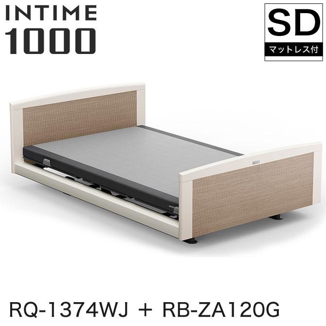 パラマウントベッド インタイム1000 電動ベッド マットレス付 セミダブル 3モーター ヨーロピアン(ホワイトスパークル) ラウンド(マットホワイト) スモークアッシュ グレイクス INTIME1000 RQ-1374WJ + RB-ZA120G