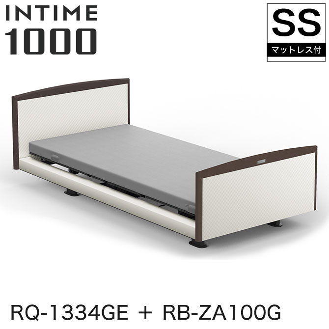 【非課税】 パラマウントベッド インタイム1000 電動ベッド マットレス付 セミシングル 3モーター ヨーロピアン(ホワイトスパークル) ラウンド(マットグレー) ホワイトスパークル グレイクス INTIME1000 RQ-1334GE + RB-ZA100G