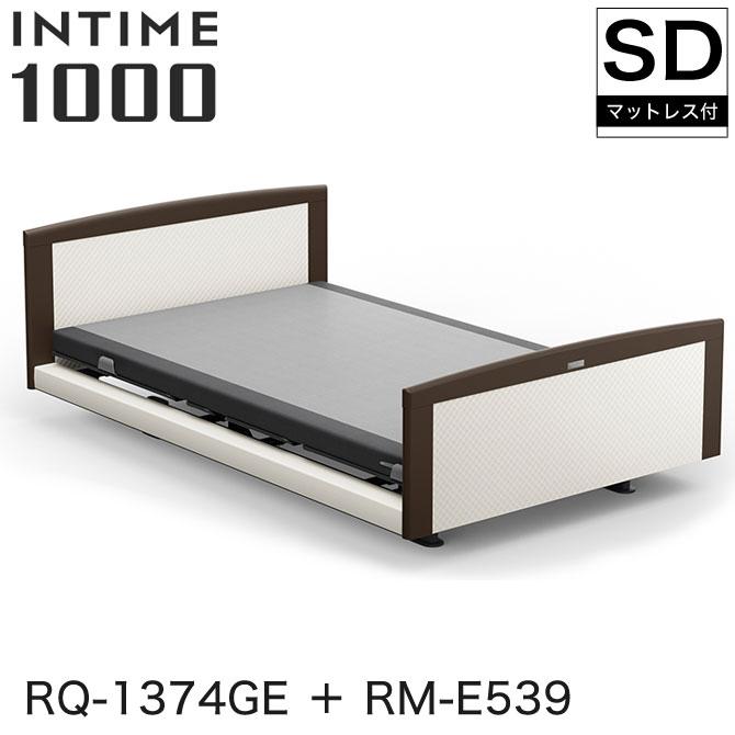 パラマウントベッド インタイム1000 電動ベッド マットレス付 セミダブル 3モーター ヨーロピアン(ホワイトスパークル) ラウンド(マットグレー) ホワイトスパークル カルムコア INTIME1000 RQ-1374GE + RM-E539