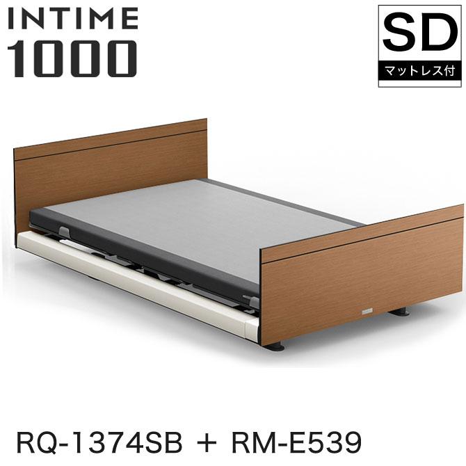 パラマウントベッド インタイム1000 電動ベッド マットレス付 セミダブル 3モーター ヨーロピアン(ホワイトスパークル) スクエア ミディアムウォールナット カルムコア INTIME1000 RQ-1374SB + RM-E539