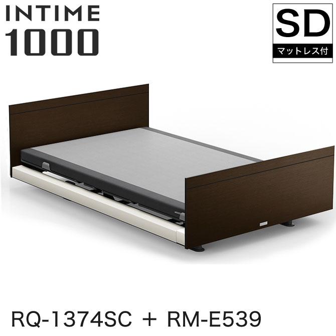 パラマウントベッド インタイム1000 電動ベッド マットレス付 セミダブル 3モーター ヨーロピアン(ホワイトスパークル) スクエア ダークオーク カルムコア INTIME1000 RQ-1374SC + RM-E539