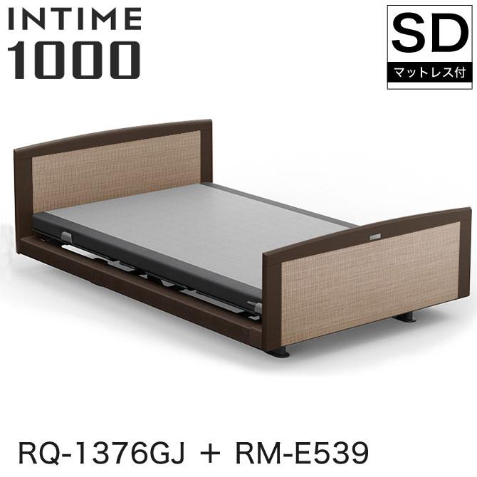 パラマウントベッド インタイム1000 電動ベッド マットレス付 セミダブル 3モーター ヨーロピアン(グレーアブストラクト) ラウンド(マットグレー) スモークアッシュ カルムコア INTIME1000 RQ-1376GJ + RM-E539