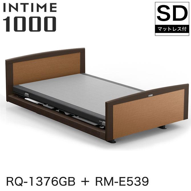 パラマウントベッド インタイム1000 電動ベッド マットレス付 セミダブル 3モーター ヨーロピアン(グレーアブストラクト) ラウンド(マットグレー) ミディアムウォールナット カルムコア INTIME1000 RQ-1376GB + RM-E539