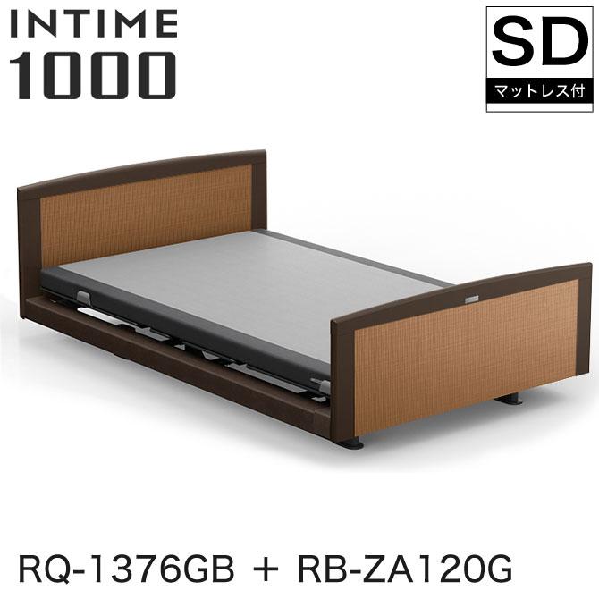 パラマウントベッド インタイム1000 電動ベッド マットレス付 セミダブル 3モーター ヨーロピアン(グレーアブストラクト) ラウンド(マットグレー) ミディアムウォールナット グレイクス INTIME1000 RQ-1376GB + RB-ZA120G