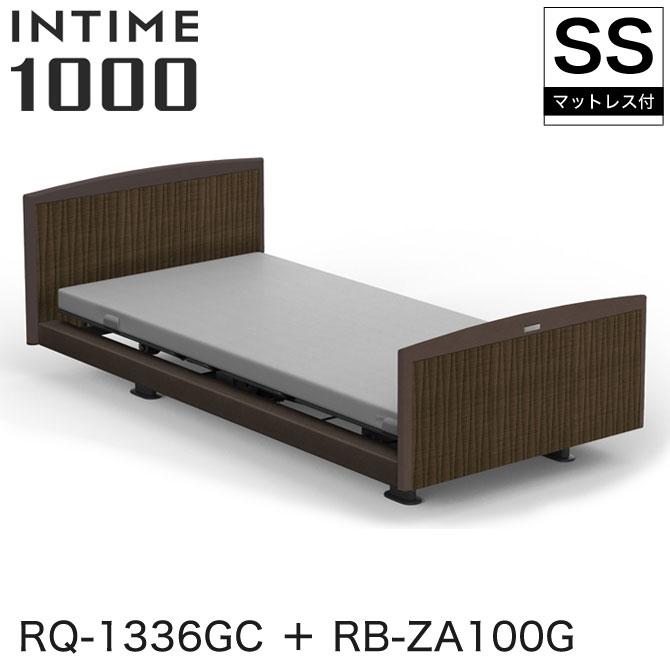 【非課税】 パラマウントベッド インタイム1000 電動ベッド マットレス付 セミシングル 3モーター ヨーロピアン(グレーアブストラクト) ラウンド(マットグレー) ダークオーク グレイクス INTIME1000 RQ-1336GC + RB-ZA100G