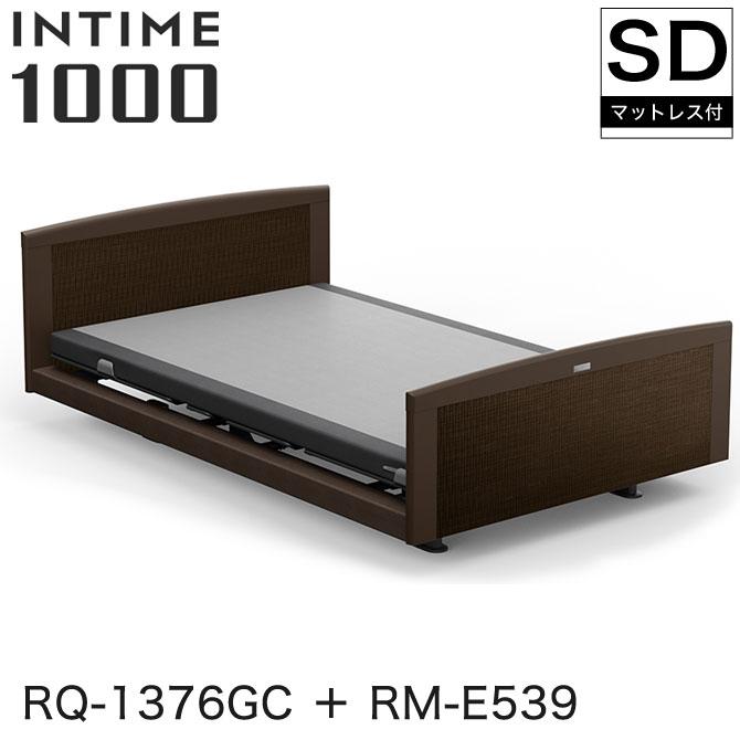 パラマウントベッド インタイム1000 電動ベッド マットレス付 セミダブル 3モーター ヨーロピアン(グレーアブストラクト) ラウンド(マットグレー) ダークオーク カルムコア INTIME1000 RQ-1376GC + RM-E539
