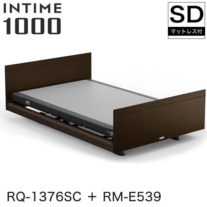 パラマウントベッド インタイム1000 電動ベッド マットレス付 セミダブル 3モーター ヨーロピアン(グレーアブストラクト) スクエア ダークオーク カルムコア INTIME1000 RQ-1376SC + RM-E539
