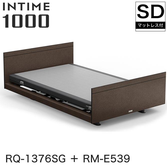 パラマウントベッド インタイム1000 電動ベッド マットレス付 セミダブル 3モーター ヨーロピアン(グレーアブストラクト) スクエア グレーアブストラクト カルムコア INTIME1000 RQ-1376SG + RM-E539