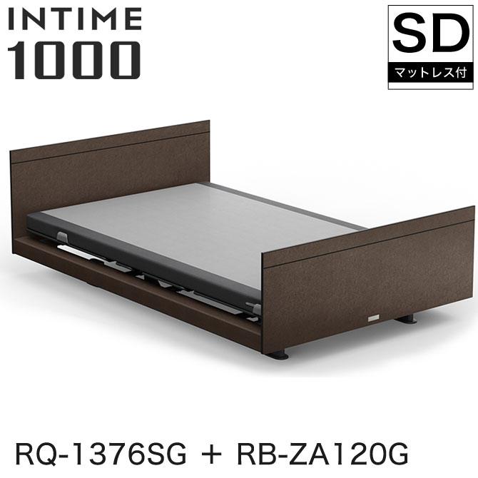 パラマウントベッド インタイム1000 電動ベッド マットレス付 セミダブル 3モーター ヨーロピアン(グレーアブストラクト) スクエア グレーアブストラクト グレイクス INTIME1000 RQ-1376SG + RB-ZA120G