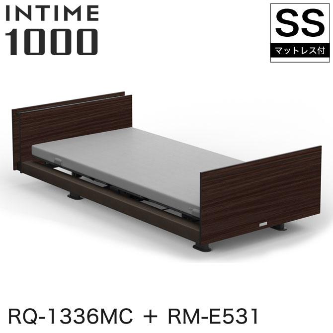 【非課税】 パラマウントベッド インタイム1000 電動ベッド マットレス付 セミシングル 3モーター ヨーロピアン(グレーアブストラクト) キューブ ダークオーク カルムコア INTIME1000 RQ-1336MC + RM-E531