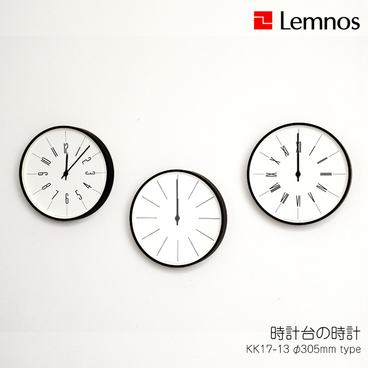〔レムノス 時計台の時計〕KK17-13 壁掛け時計 幅305mmタイプ 置時計 リビング ダイニング 掛け時計 シンプル モダン ナチュラル 北欧 日本製 天然木 プライウッド 新築祝い