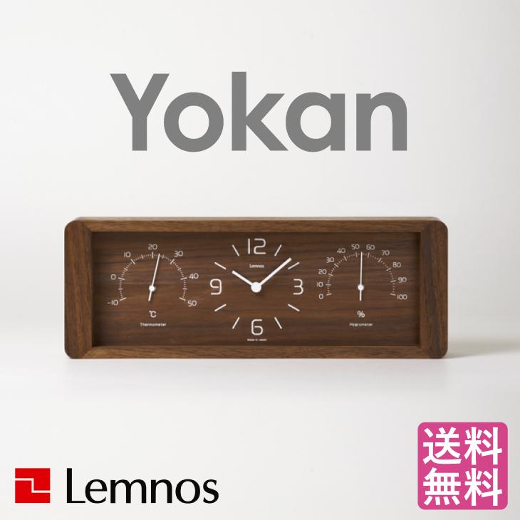 〔レムノス/Yokan Clock〕LC11-06 ヨーカン 置時計 リビング ダイニング 寝室 温度計 湿度計 シンプル ナチュラル 北欧 日本製 天然木 タモ材 ウォールナット材 新築祝い 送料無料
